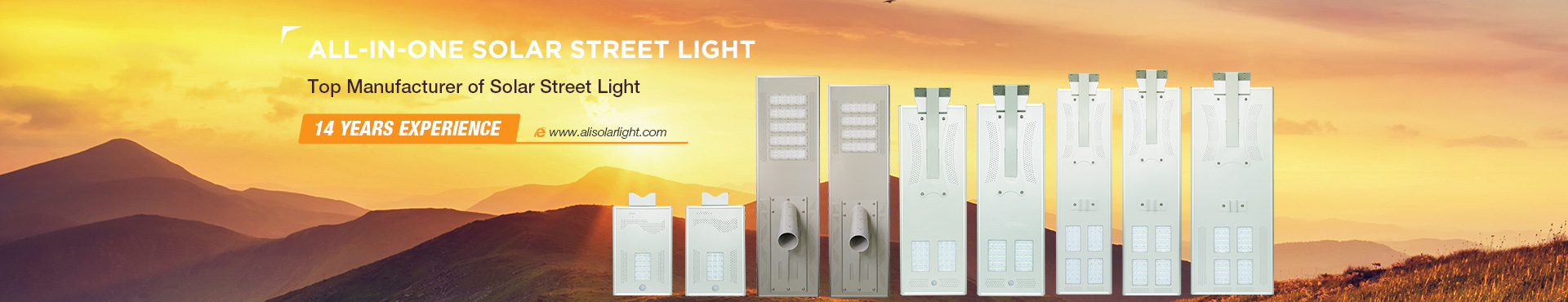 Al-X Series All In One Solar Street Light