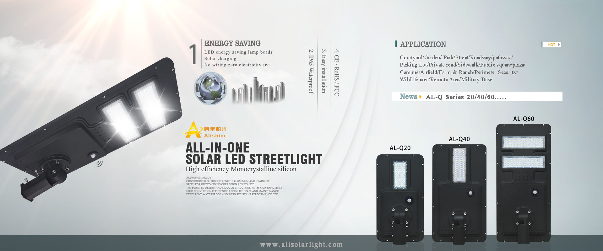 AL All In One Solar Street Light