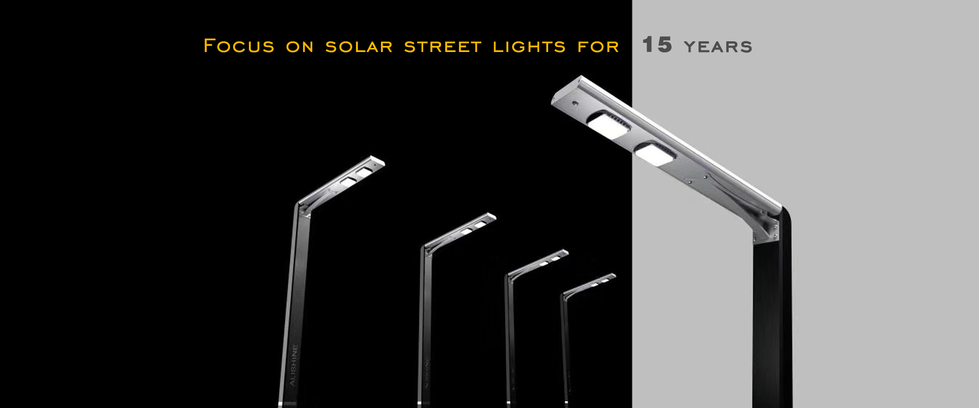 Al-Q Series All In One Solar Street Light