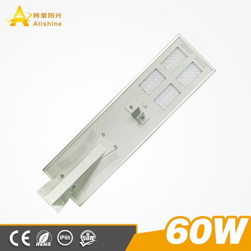 Competitive price All in one solar LED street light