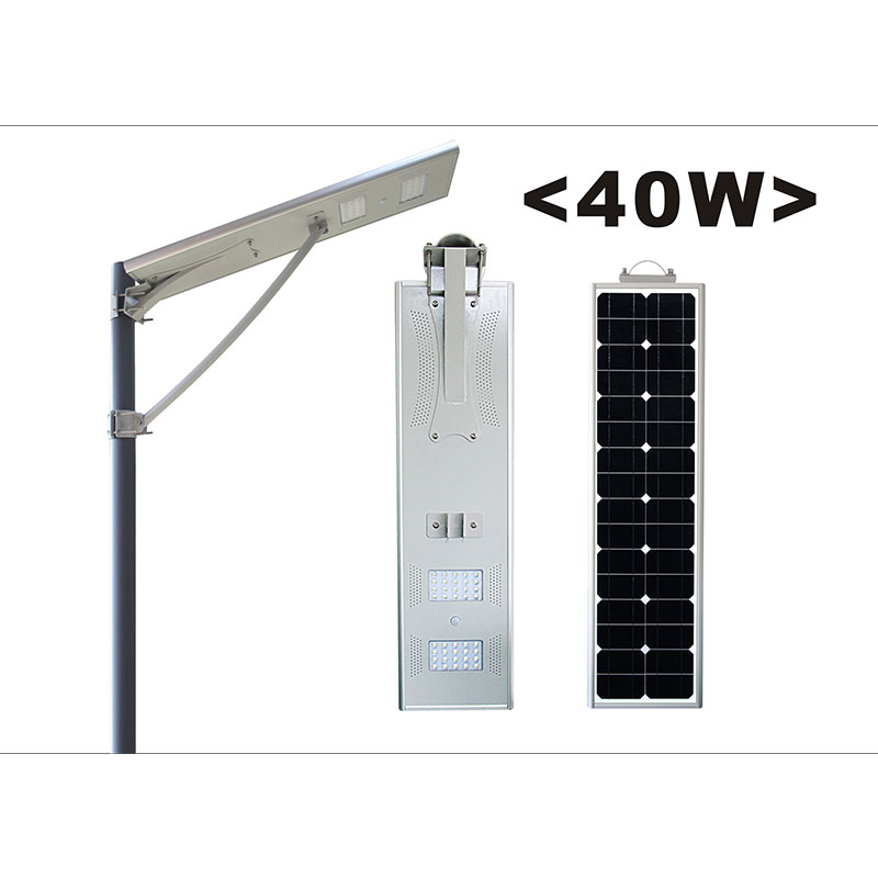 40W All In One Solar Light