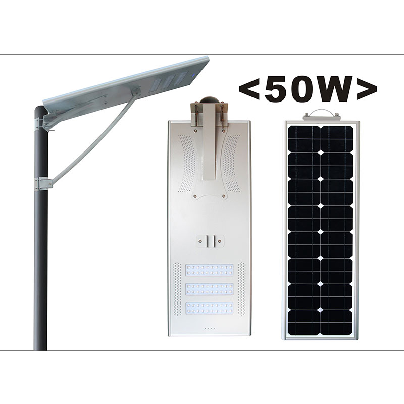50W Integrated Solar Street Lamp