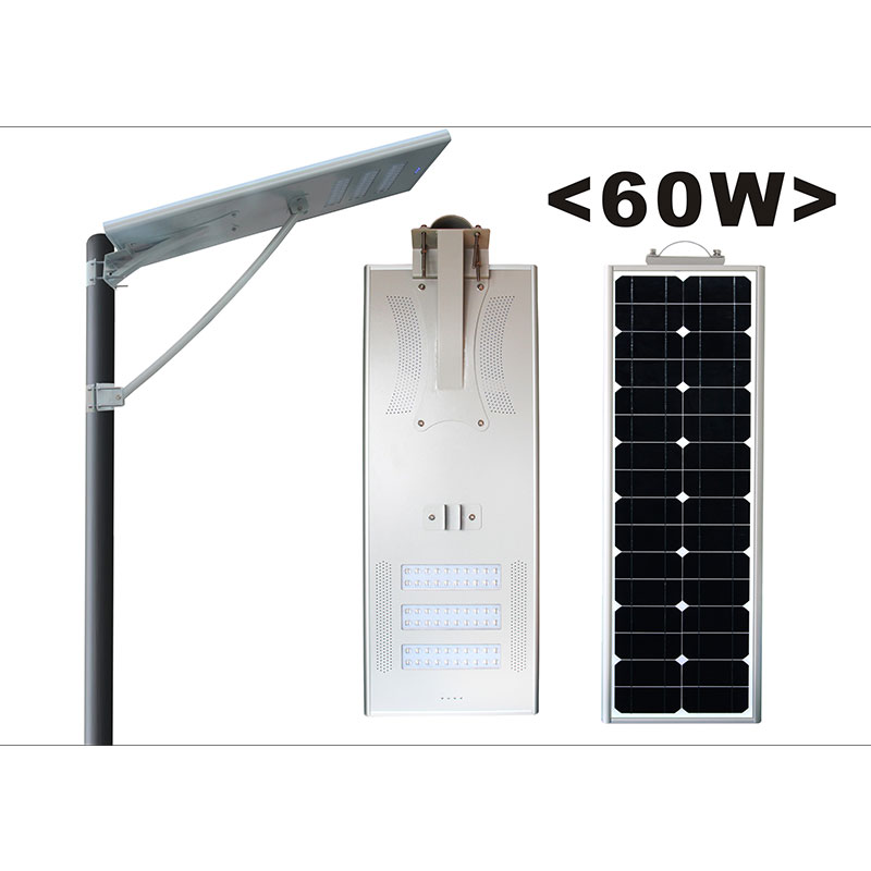 60W Integrated Outdoor LED Street Light