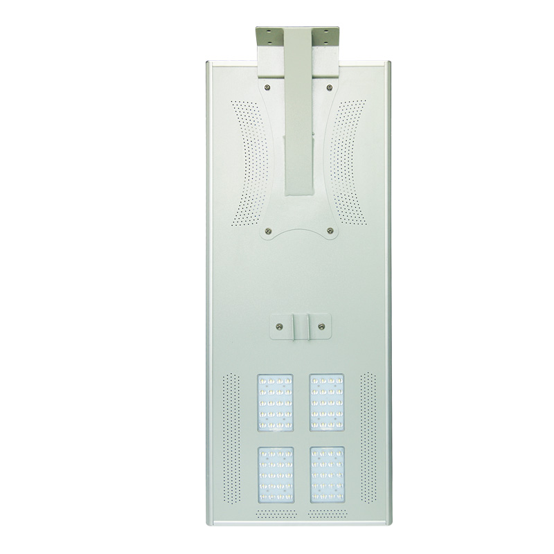 80W Best Price Integrated Solar Street Light
