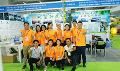 Congratulations to our International Sales team for participating in Guangzhou Photovoltaic Exhibition in 2016, and won a $100,000 order on the spot.