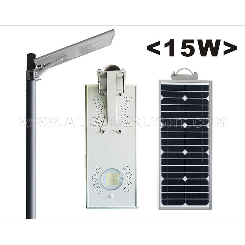 Advantages Of Integrated Solar Street Lights In Rural Applications