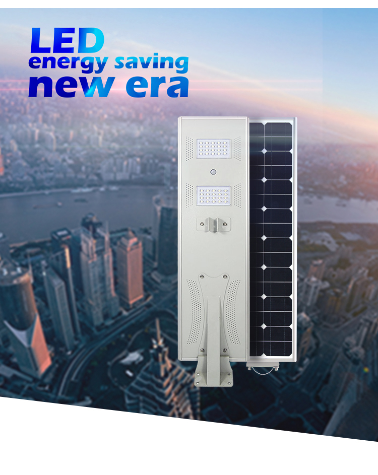 The best quality all in one solar street light manufacturers buy online