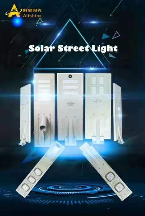 How to clean up and maintain our solar street lights in winter