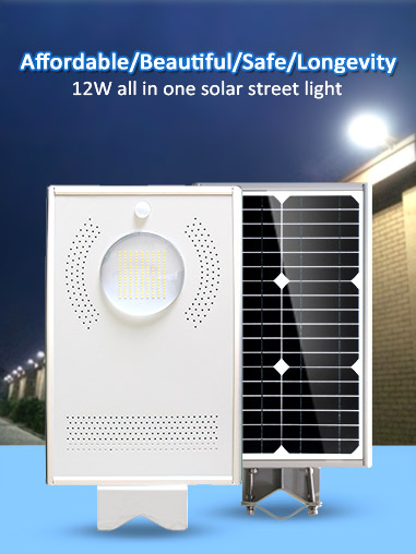Two ways teach you how to choose  solar street lights